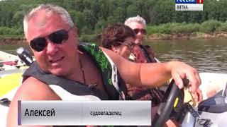 Кировские спасатели провели экспедиционный рейд по реке Вятке(ГТРК Вятка)