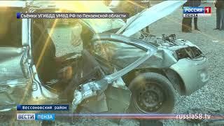 Двое мужчин погибли при столкновении двух легковых машин в Пензе