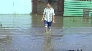 Режим повышенной готовности введен в Ленинском районе ЕАО(РИА Биробиджан)