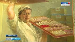 Выставка картин художников 30-40-х годов ХХ века открылась в Архангельском музее ИЗО