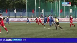 Смоленский турнир определил лучших студентов-футболистов