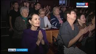 Сегодня юбилейный концерт Национального оркестра Калмыкии