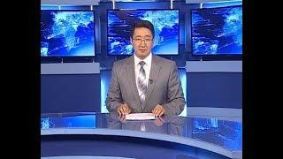 Вести Бурятия. (на бурятском языке). Эфир от 23.10.2018