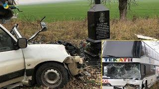 Смертельна ДТП у Золочівському районі: загинув священик