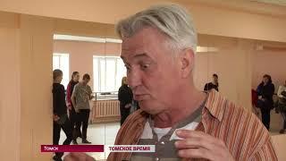 """""""Авангард"""" принимает работников культуры со всей страны"""