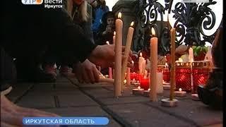 Сегодня в России объявлен траур в связи с трагедией в Кемерово