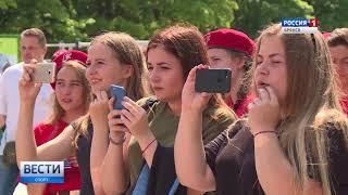 """Вести. Брянск. Спорт"" (эфир 07.07.2018)"