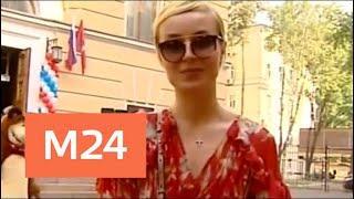 Гагарина проголосовала на выборах мэра Москвы - Москва 24