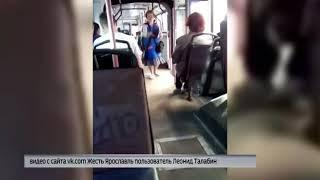 Ярославцы обсуждают в соцсетях скандал в троллейбусе