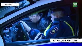 Поймали пьяным за рулем - ТНВ