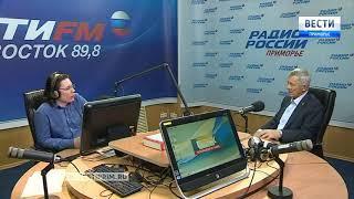 """""""Вести: Приморье. Интервью"""" с вице-адмиралом Александром Коневым"""