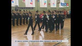 Благодаря федеральной программе «Детский спорт» в Октябрьской школе Мариинско-Посадского района отре