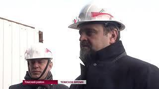 Томск посетил министр природных ресурсов