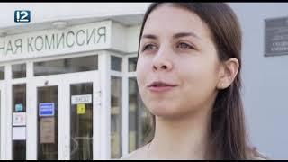 Омск: Час новостей от 9 июля 2018 года (11:00). Новости