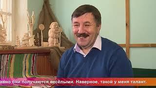 Од пинге. Василий Ширманкин стал заслуженным работником культуры РМ