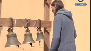 Пензенцы могут в честь Пасхи позвонить в колокол