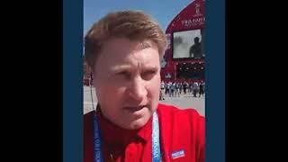 Сегодня в фан-зоне Ростова ожидают рекордное количество болельщиков