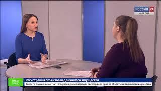 """""""Россия 24. Карелия"""". """"Имею право"""". 13.03.2018"""