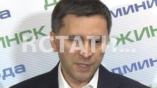 «Белое море» и «Черную дыру» в Дзержинске осмотрел министр экологии России