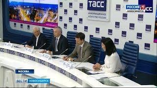 "Травников: ""Программа развития научного центра будет представлена на форуме ""Технопром-2018"""