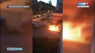 Костры на колёсах: В Перми горят автомобили