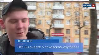Вести-24.Опрос дня. 05.04.2018