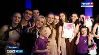 В Барнауле подвели итоги первого в истории вокально-хореографического проекта «DVmotion-2018»