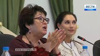 При Думе Владивостока сформирован новый состав Общественной молодежной палаты