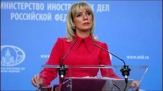 Еженедельный брифинг Марии Захаровой от 15.11.18. Полное видео