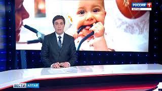Через три года все детски поликлиники Алтайского края будут «бережливыми»