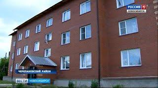 В Черепановском районе 17 детей-сирот получили ключи от квартир
