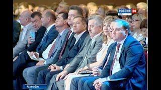 Единороссы подвели итоги работы в Законодательном собрании Дона за последнюю пятилетку