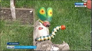 В Астрахани выбрали лучшие сады около многоквартирных домов
