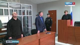 Экс-глава пермского ГУФСИН получил 12 лет строгого режима