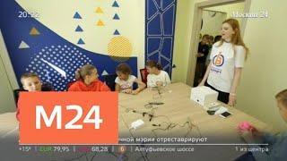 """""""Москва сегодня"""": досугово-образовательный комплекс """"Техноград"""" - Москва 24"""