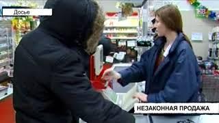 Задержана 32-летняя продавщица: она подозревается в розничной продаже алкоголя несовершеннолетним