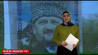 Почему Собчак боится приезжать в Чечню?