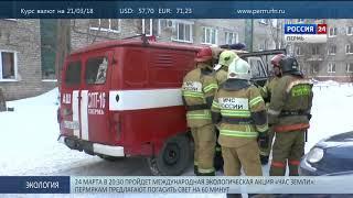 Пожар в здании военкомата потушили быстро