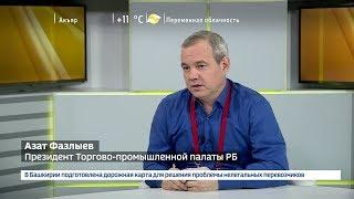 О форуме малого бизнеса стран ШОС и БРИКС