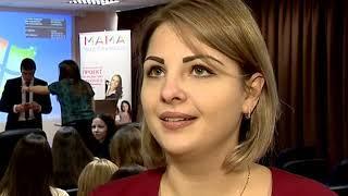В Ярославле мама-предприниматель получила грант на открытие своего бизнеса