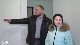 Пайщики «Первого Николаевского» получили ключи от квартир спустя 8 лет