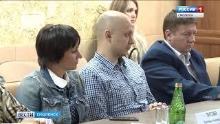Смоленская ТПП договорилась с «Экспоцентром»