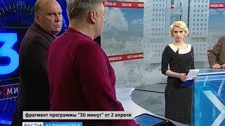 Андрей Колесник: «Россия будет защищать права русских в любой точке земного шара»