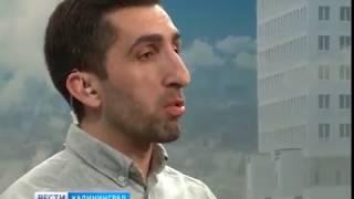 В прямом эфире на ГТРК «Калининград» впервые вышла федеральная программа «Вести.net».