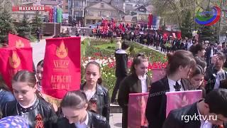 В Махачкале в акции «Вахта Памяти» приняли участие более тысячи человек