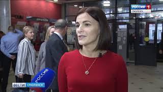 Смоленск принял форум специалистов молодежной политики
