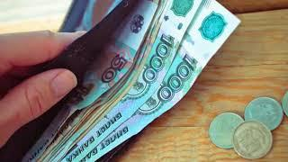 Минтруд пообещал повысить пособие по безработице