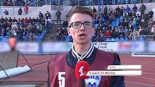 Ярославский «Шинник» проиграл курскому «Авангарду» и закончил выступление в Кубке России