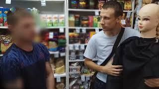 Кровавая ссора за продуктовым прилавком. КРиК. Криминал и комментарии. 24.09.18