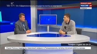 Интервью. Алексей Козявкин, общественник